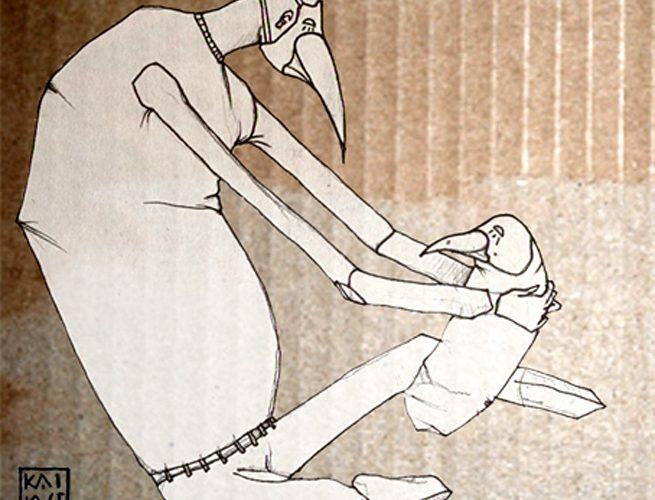 ENMASCARADO 2011 Mister Kaikus